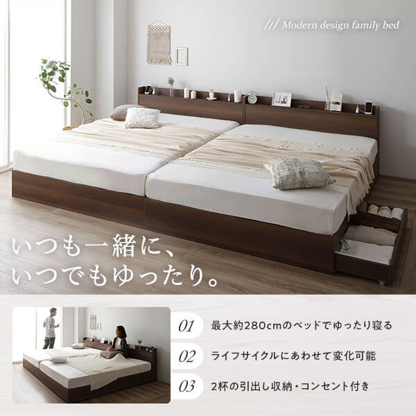 hokuou-modern_Bed