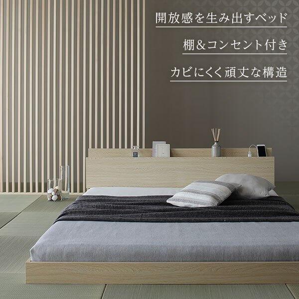 wa-modern_Floor-bed