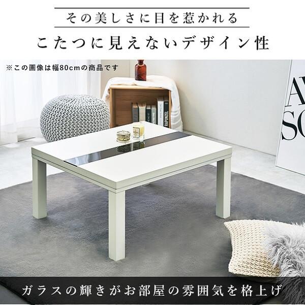 Lux_kotatu- table