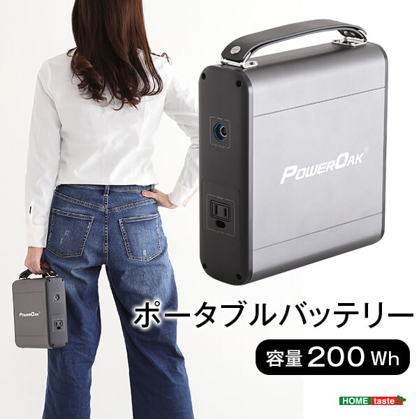 AC20_200Wh
