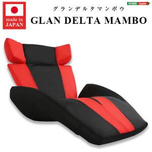 GLAN-DELTA-MANBO