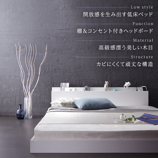 Simple modern- floorbed
