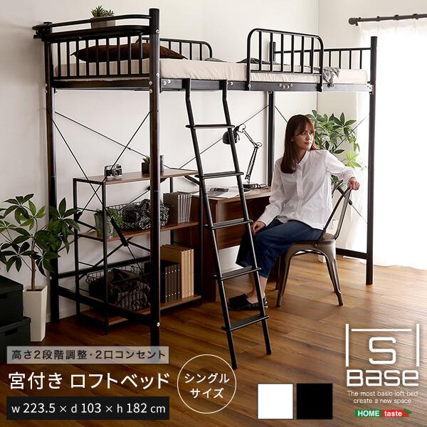 S_Base
