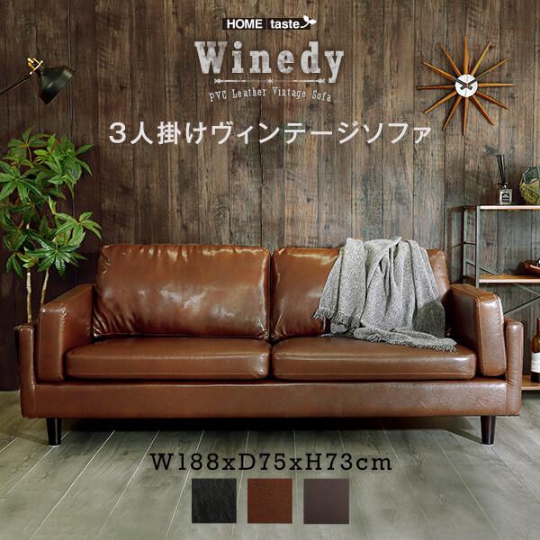 Winedy