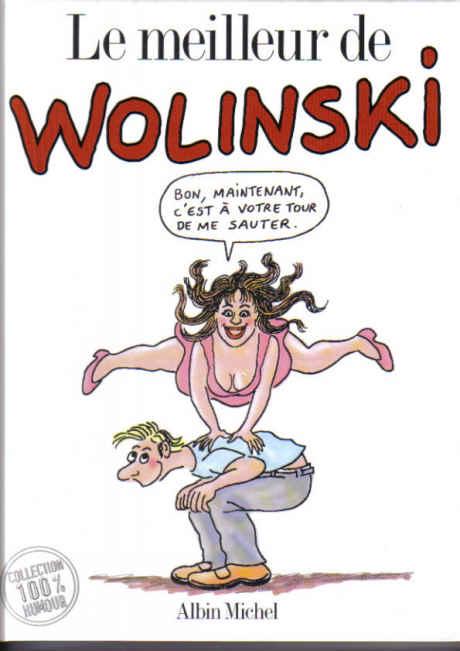 Одна из книг Волински
