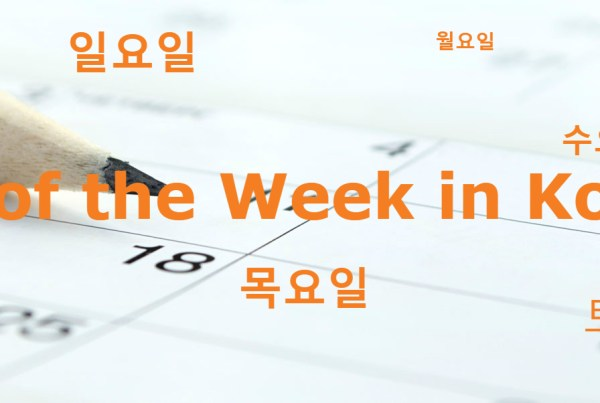 Each Day Of The Week in Korean