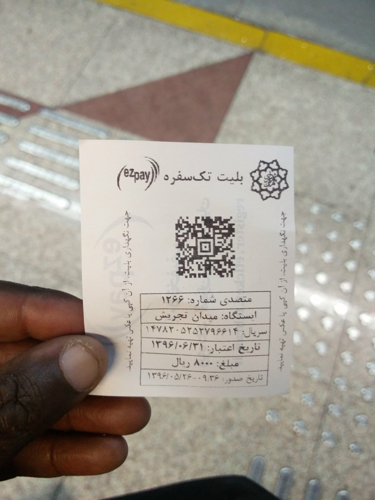 subway ticket tehran