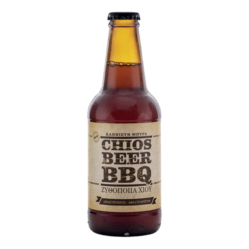 Chios Beer BBQ