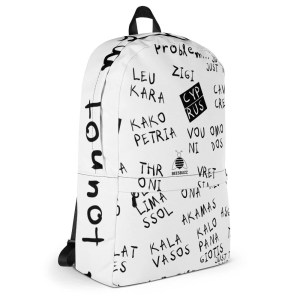 all over print backpack white right 6163fbe40bcd8