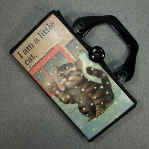 I Am A Little Cat  Vintage Book Hand Purse