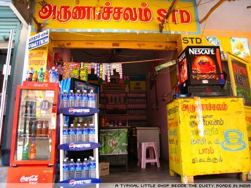 Roadside shop in Tiruvannamalai.