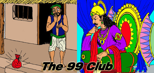 Image result for 99 club