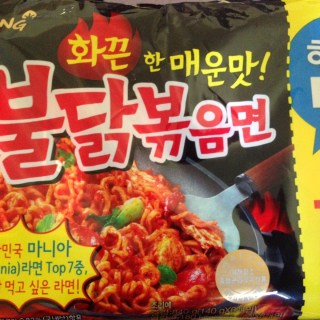 Fire noodles GIVEAWAY for the spicy lovers