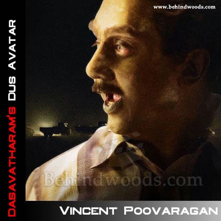 Dasavatharam - Dus Avatar Images