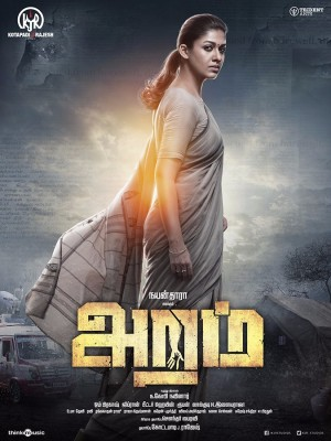 Image result for aram movie images