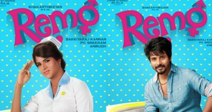Remo | movie review 94 Behind History