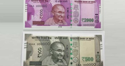Reason Behind the Release of New Rs.2000 note 122 Behind History