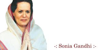Sonia Gandhi B'day Celebration in Orphanage by Central chennai youth Congress 4 Behind History