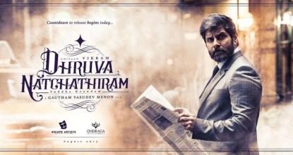 Dhruva Natchathiram - Official Teaser | Chiyan Vikram | Gautham Menon 106 Behind History