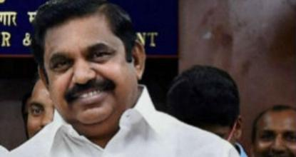 Election Commission Files FIR against TN Chief Minister 39 Behind History