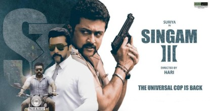 Singam 3 (a) Si3 Movie Review 88 Behind History