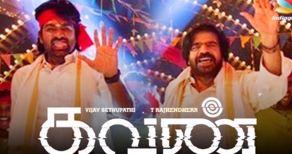 Kavan Movie Review 22 Behind History