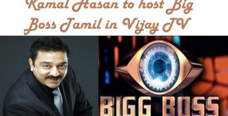 Kamal Hasan Host Big Boss in Tamil | Vijay TV Official Announcement 4 Behind History
