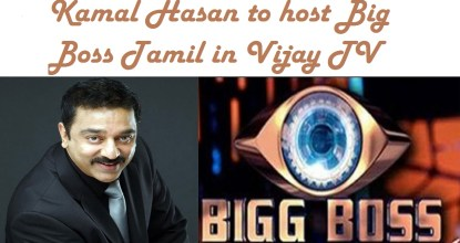 Kamal Hasan Host Big Boss in Tamil | Vijay TV Official Announcement 78 Behind History