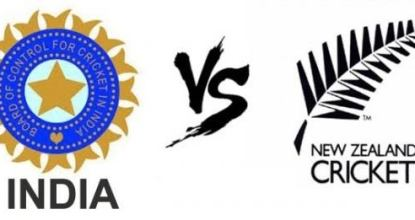 India vs New Zealand 3 ODI Dream11 Team Prediction 76 Behind History