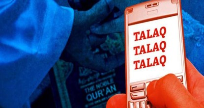 What do you mean by TRIPLE TALAQ? 96 Behind History