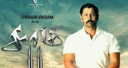 "Watch ""Saamy² - Motion Poster 