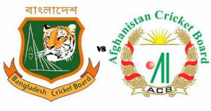 Afghanistan vs Bangladesh | 2nd T20I Match | Dream11 Team 11 Behind History