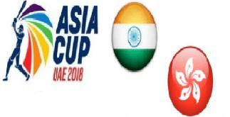 INDIA VS HONG KONG 4TH ODI ASIA CUP 2018 | Dream11 Prediction and Dream11 Team 3 Behind History