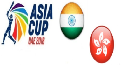 INDIA VS HONG KONG 4TH ODI ASIA CUP 2018 | Dream11 Prediction and Dream11 Team 11 Behind History