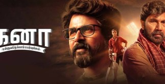 Kanaa Movie Review | A Dream Cricket Game 5 Behind History