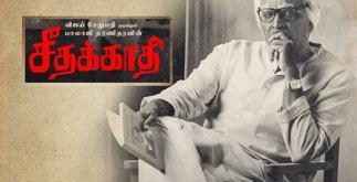 Seethakathi | A Vijay Sethupathi Masterpiece 13 Behind History