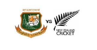 Bangladesh vs New Zealand | 1st ODI | Dream11 Prediction 3 Behind History