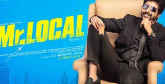 Mr. Local | Really a Local Movie 3 Behind History