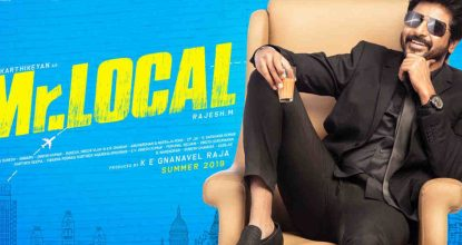 Mr. Local | Really a Local Movie 6 Behind History