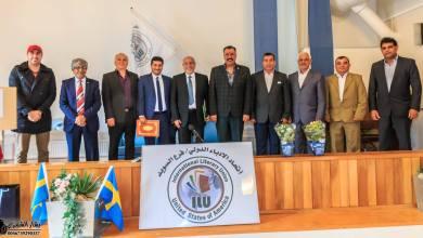 صورة اتحاد الأدباء الدولي ( يعلن عن تأسيس فرعه الجديد في السويد )
