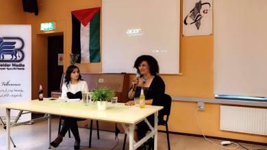 صورة مؤسسة بيدر والمجموعة 194 تقيمان أمسية ثقافية للفنانة الفلسطينية نسرين فاعور