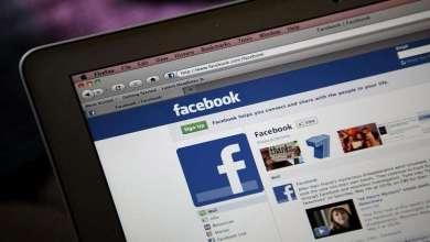 صورة فيسبوك : تقر بأضرار الشبكات الاجتماعية على الصحة النفسية