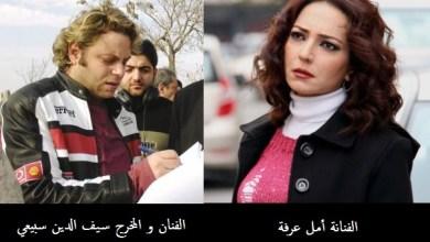 """صورة أمل عرفة لـ """"سيف الدين سبيعي"""": ربما أنتم السابقون و نحن اللاحقون"""