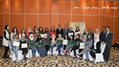 """صورة تقرير """"بيدر ميديا """" من مصر : حول دورة تدريبية لـ """"دور النساء في الوساطة و العملية السلمية"""""""