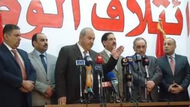 صورة إياد علاوي يطالب بإلغاء نتائج الانتخابات لضعف المشاركة