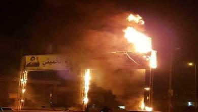 صورة ثورة الغضب وصلت إلى بغداد واحراق صور الخميني في البصرة