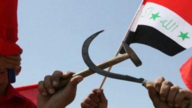 صورة أهمية البديل الشيوعي العراقي في الوضع الراهن