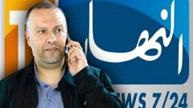 صورة مدير قناة النهار يكشف عن تهديدات من جهاز الاستخبارات