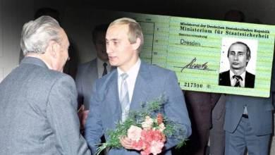 صورة ألمانيا تكشف بطاقة تجسس للرئيس بوتين