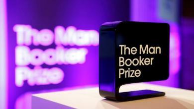 صورة جائزة مان بوكر: كاتب وكاتبة عربيان في القائمة الطويلة المرشحة للفوز